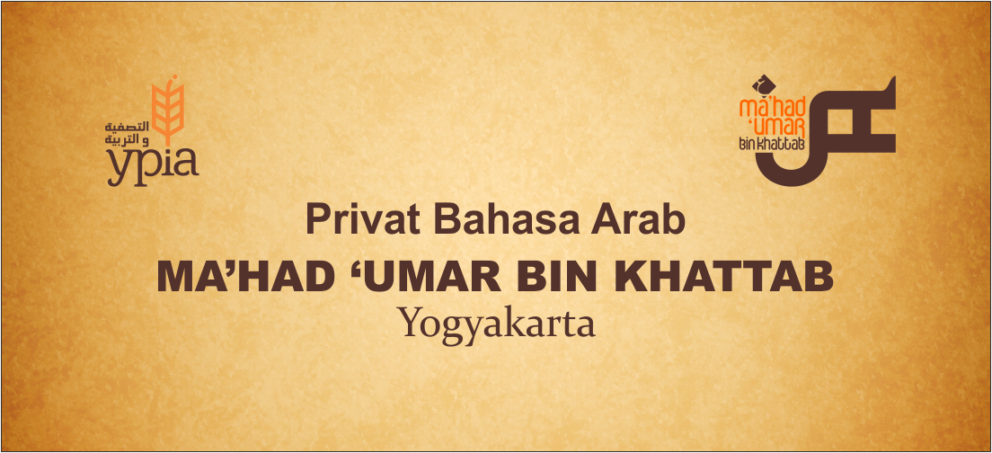 Program Privat Ma'had Umar bin Khattab