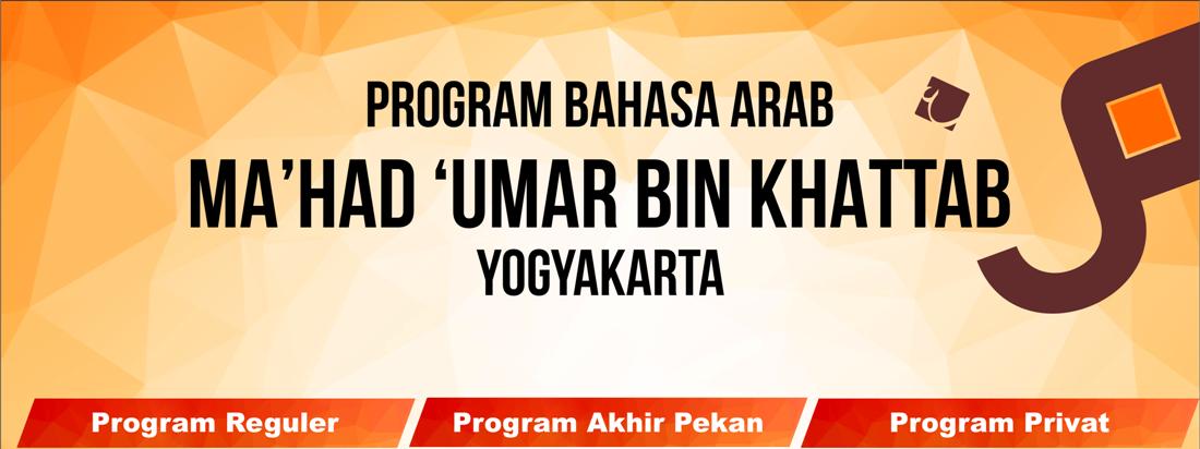 Program Belajar Bahasa