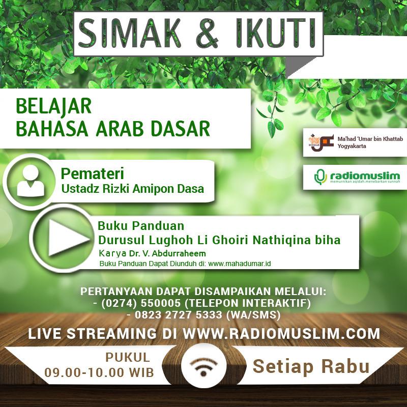 live radio dr