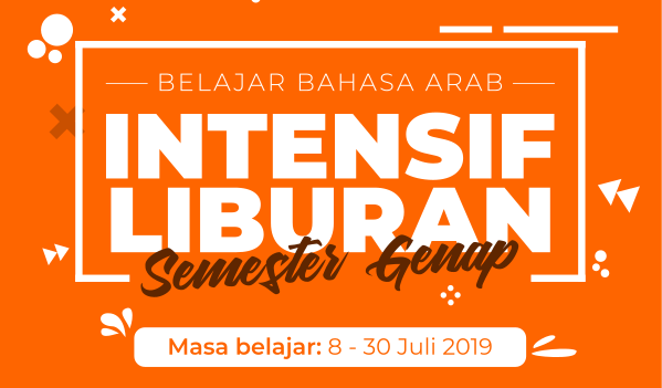 Program Liburan Semester Genap 2019
